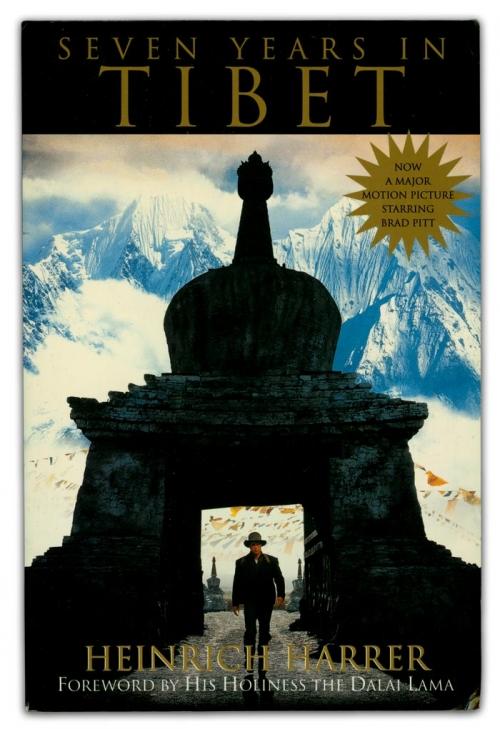 семь лет в тибете читать