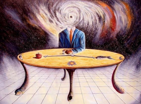 иллюзия, реальность