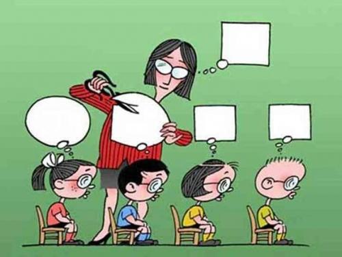 школа картинки юмор